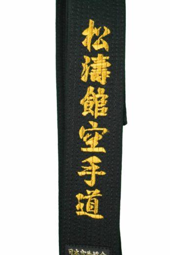 ceinture-shureido-coton-extra-large-280-broderie-shotokan-sur-karate-gi