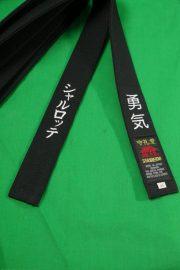 ceinture-noire-shureido-coton-280-broderie-courage-et-charlotte-sur-karate-gi