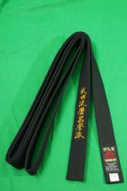 ceinture-noire-karate-shureido-broderie-or-takeda-ryu maroto-ha