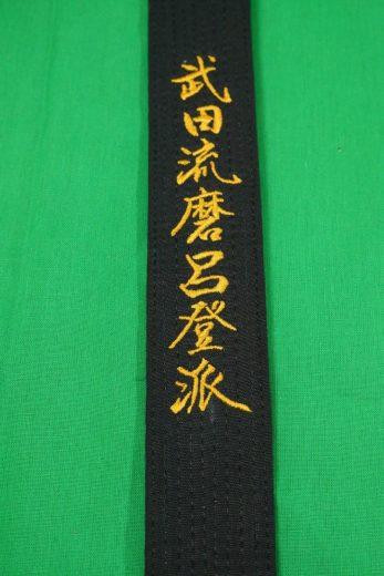 ceinture-noire-karate-shureido-broderie-or-takeda-ryu maroto-ha-zoom