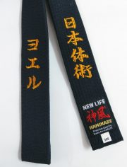 ceinture-karate-kamikaze-extra-large-new-life-premium-coton-broderies-orange