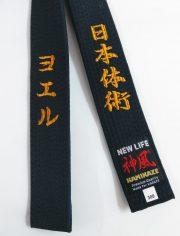 ceinture-karate-kamikaze-extra-large-new-life-premium-coton-broderies-orange