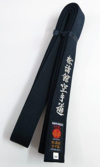ceinture-karate-kamikaze-extra-large-new-life-premium-coton-cote-broderie-argent