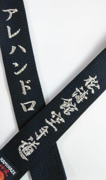 ceinture-karate-kamikaze-extra-large-new-life-premium-coton-cote-broderies-argent