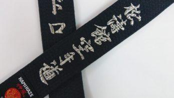 ceinture-karate-kamikaze-extra-large-new-life-premium-coton-zoom-broderie-argent