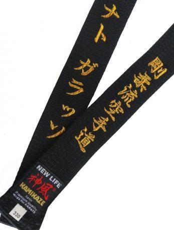 ceinture-karate-kamikaze-extra-large-new-life-premium-satin-broderie