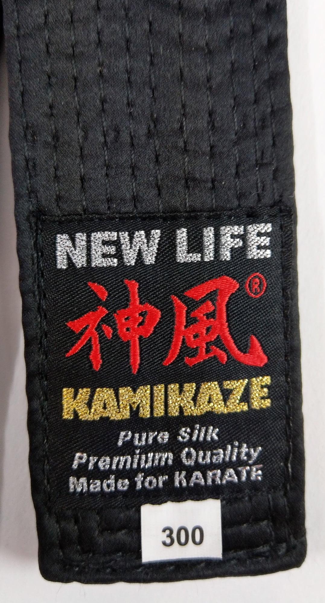 Ceinture Noire de Karate KAMIKAZE EXTRA LARGE en Soie Naturelle   En ... aac9f500466