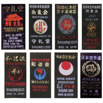 ceinture-karate-shureido-rouge-et-blanche-6-eme-dan-etiquettes