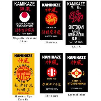 ceinture-marron-de-karate-kamikaze-non-brode-étiquette