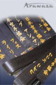 ceinture-noire-de-karate-arawaza-coton-ou-satin