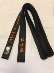 Ceinture-noire-de-karate-Hirota-B-203
