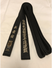 Ceinture-noire-de-karate-Hirota- B-602