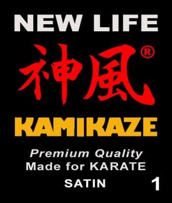 ceinture-noire-de-karate-kamikaze-de-qualite-premium-satin-extra-large-etiquette-1