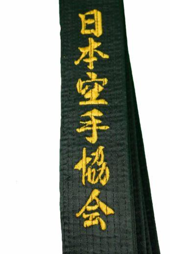 ceinture-noire-de-karate-shureido-satin-brodee-jka-or-340-zoom-broderie