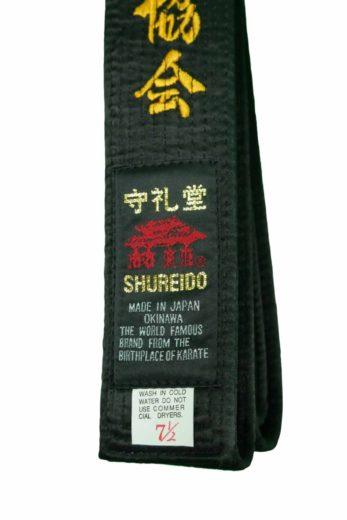 ceinture-noire-de-karate-shureido-satin-brodee-jka-or-340-zoom-etiquette