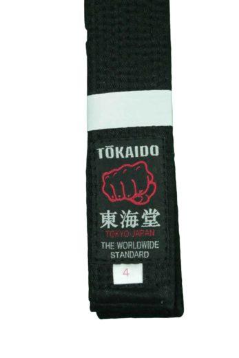 ceinture-noire-de-karate-tokaido-coton-fabriquee-au-japon-zoom