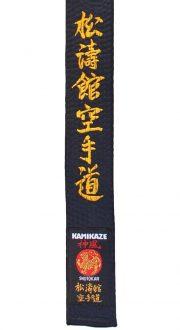 ceinture-noire-kamikaze-coton-speciale-shotokan