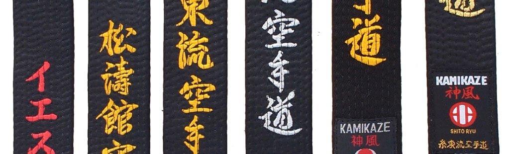 Ceintures de karate
