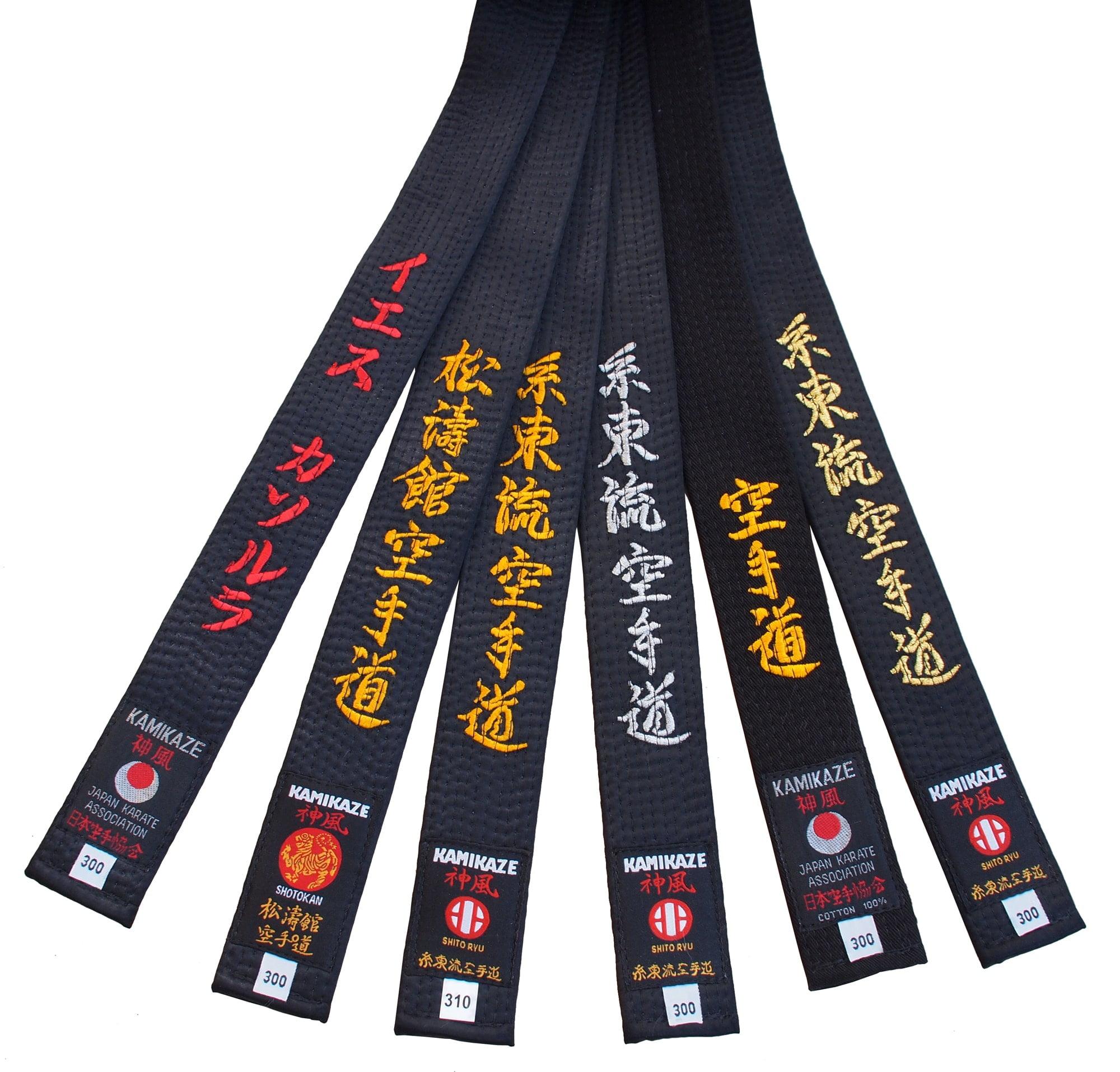 d8e2ce9907ba Ceinture Noire de Karate KAMIKAZE Coton qualité supérieure   En ...