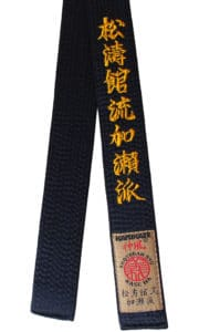 ceinture-noire-kamikaze-speciale-shotokan-kase-ha-srkh