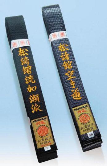 ceinture-noire-kamikaze-speciale-shotokan-kase-ha-srkh-coton-ou-satin
