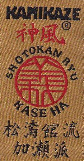 ceinture-noire-kamikaze-speciale-shotokan-kase-ha-srkh-label