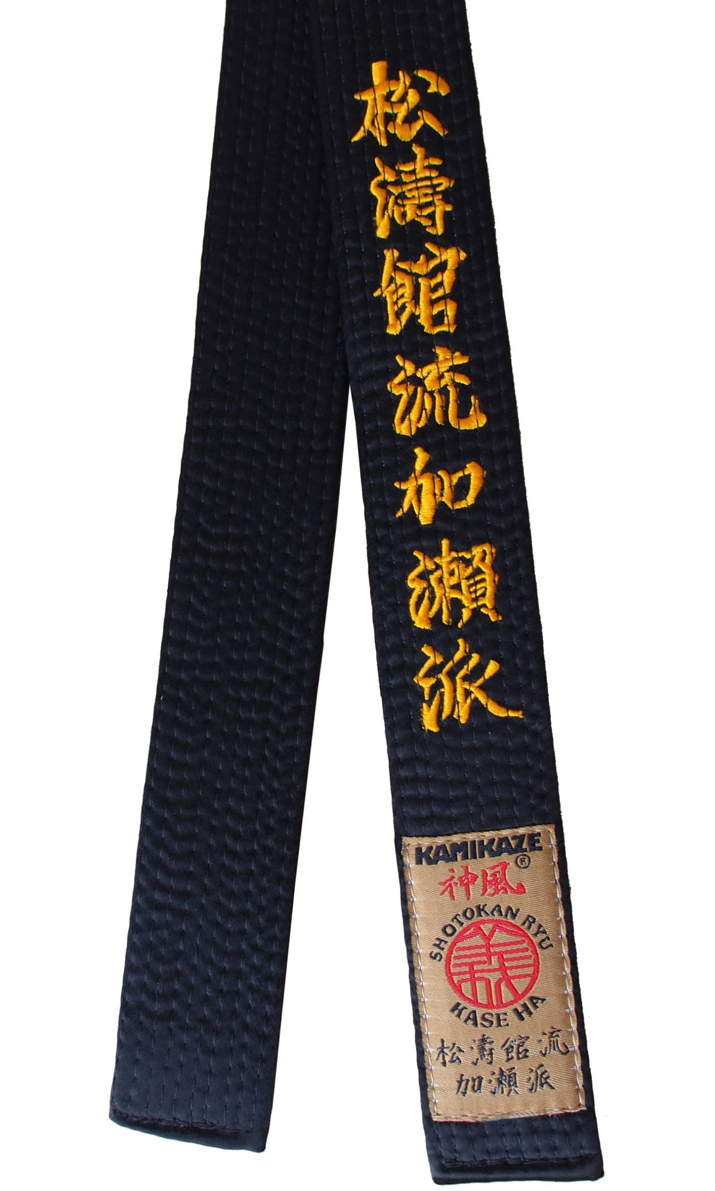 a9825d54665e Ceinture Noire de Karate KAMIKAZE Spéciale SHOTOKAN RYU KASE HA ...