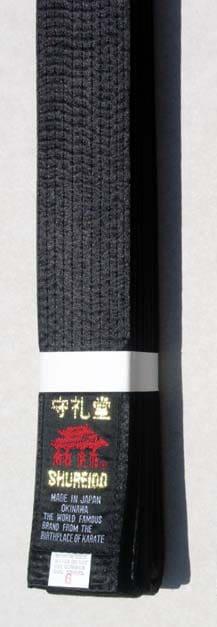 ceinture-noire-karate-shureido-zoom-satin