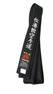 ceinture-noire-shureido-coton-280-broderire-shotokan-karate-do-argent-detoured.jpg