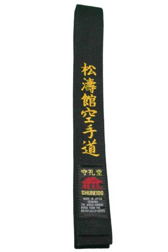 ceinture-noire-shureido-coton-290-broderie-shotokan-karate-do