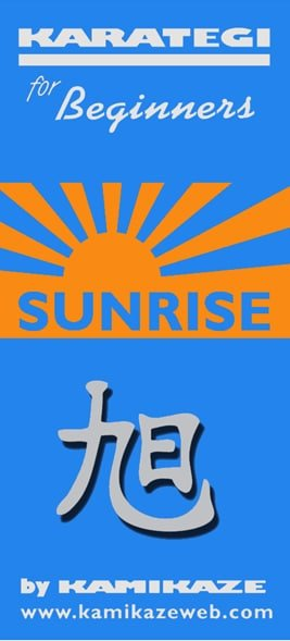 kimino-karate-gi-kamikaze-sunrise-etiquette