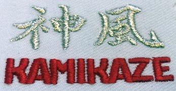 kimono-karate-gi-kamikaze-kata-wkf-broderie-kamikaze