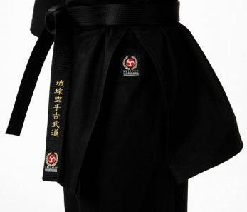 kimono-karate-gi-seishin-international-noir-logo