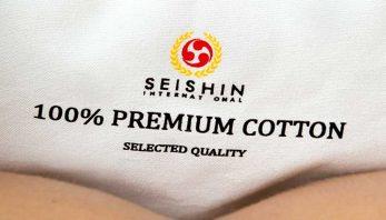 kimono-karate-gi-seishin-international-wkf-homme-100%-coton-premium