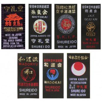kimono-karate-gi-shureido-etiquettes-styles-karate