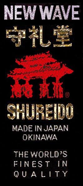 kimono-karate-gi-shureido-new-wave-etiquette