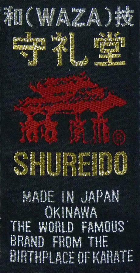 kimono-karate-gi-shureido-waza-wkf-approved-etiquette