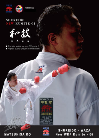 kimono-karate-gi-shureido-waza-wkf-approved-mawashi-geri-jodan