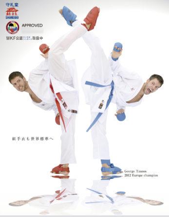 kimono-karate-gi-shureido-waza-wkf-approved-mawashi-geri-jodan-tsanos