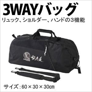 sac-de-sport-tokyodo-imprime-karatedo